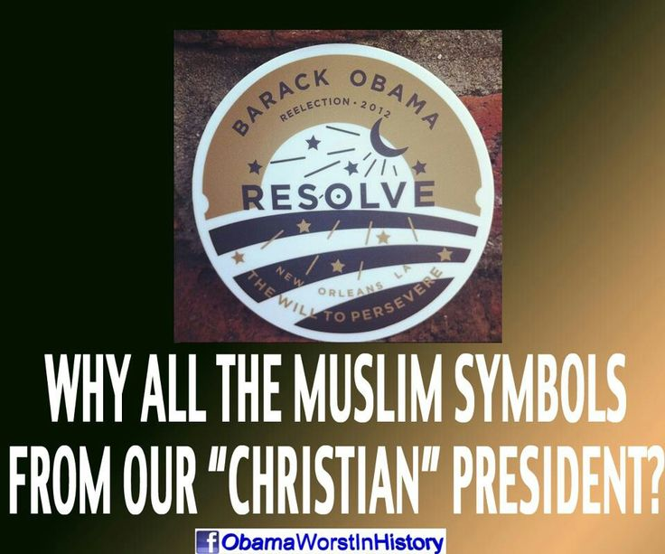 Why is this guy so foolish as to think we are not aware of these symbols?  Or maybe he just doesn't care?