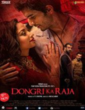 Dongri Ka Raja (2016) Hindi Movie Watch Online Download