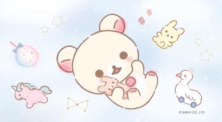 Sweet Korilakkuma *\(^o^)/*