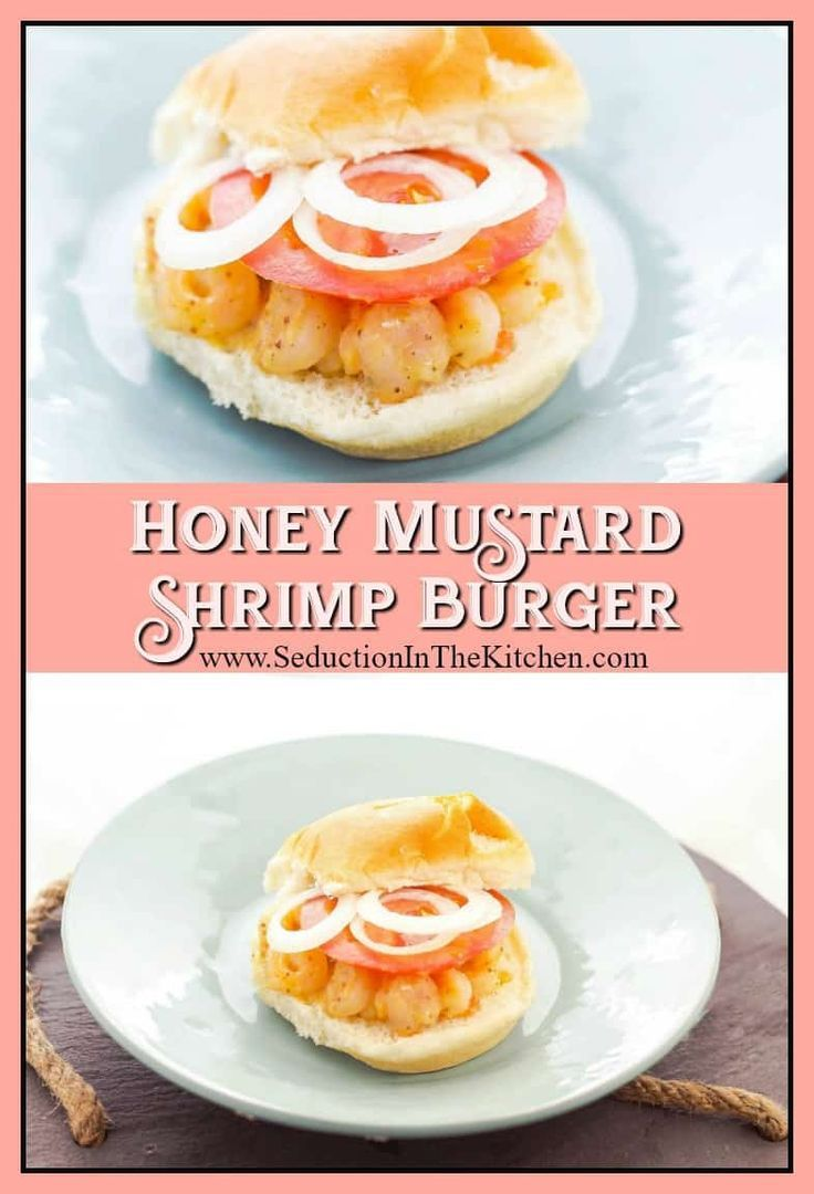 #HoneyMustard #Shrimp #Burgers are a #lowfat flavorful burger that is so simple to make with only a few ingredients. via @SeductionRecipe