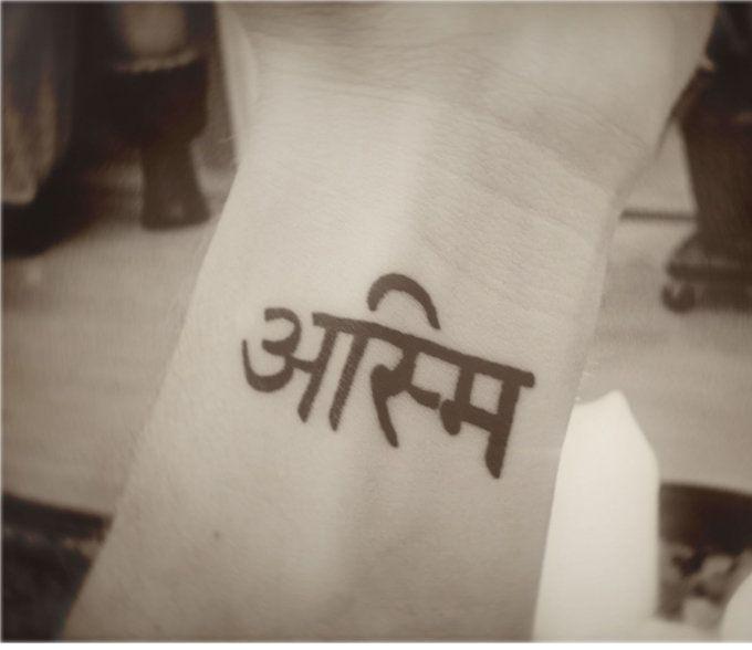 10 Beautiful Hindi Tattoos You'll Fall In Love With - 680x588 - jpeg