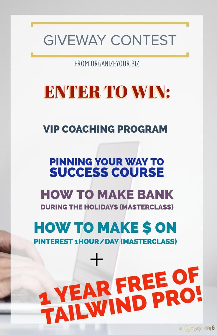I just got word that Organize Your Biz is running a giveaway contest to promote her new masterclass! Three lucky winners will get a lifetime VIP access to an incredible jam-packed membership that will teach you how to earn online income (no blog needed)! Read the E-riches Club post for more info!
