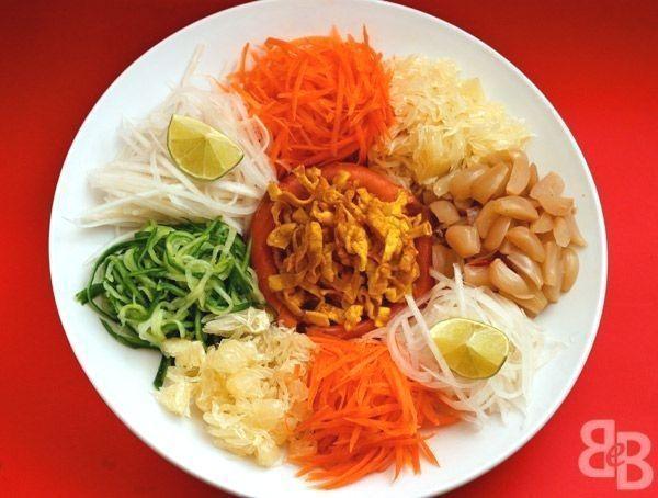 Das Essen Des Chinesischen Neujahrs Chinese New Year Food Yee