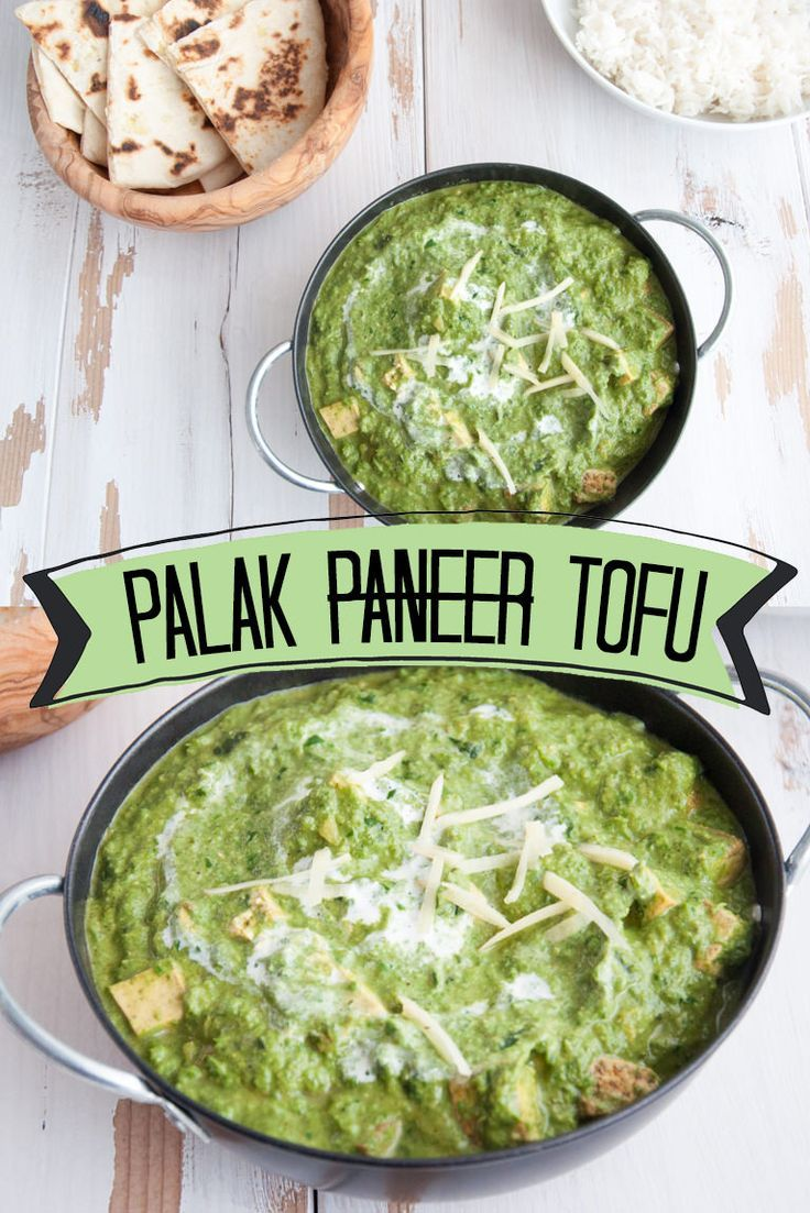#Vegan Palak Tofu - a veganized version of the traditional Indian Curry Palak Paneer. Creamy and delicious spinach curry, perfect for an iron boost!