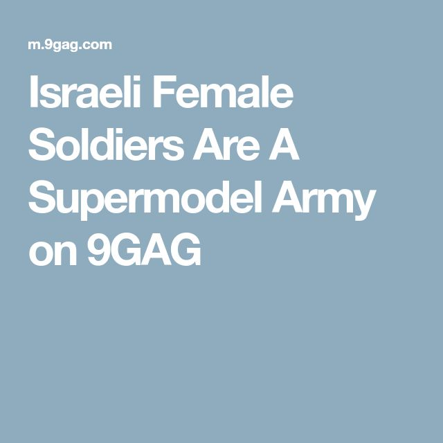 Israeli Female Soldiers Are A Supermodel Army on 9GAG