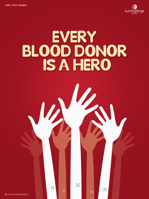 30 best images about Blood drive themes on Pinterest | Get ...