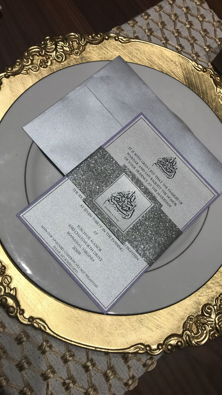 wedding invitation templates for muslim%0A Muslim wedding invitations lavender and silver