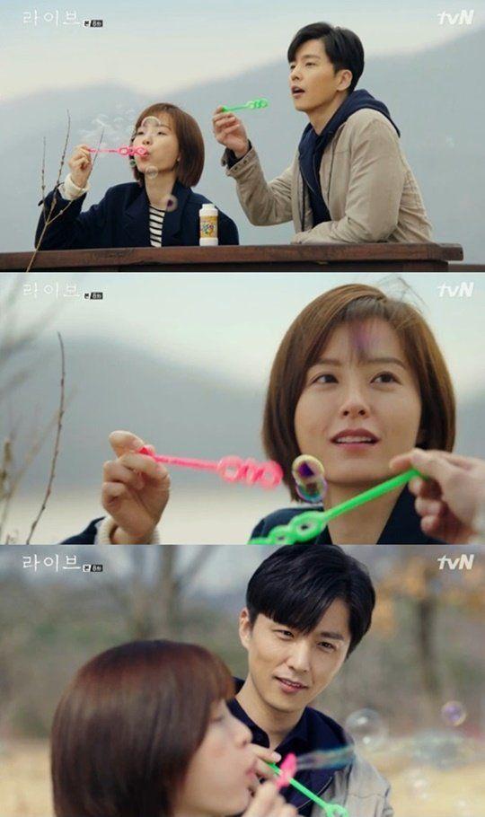 """[Spoiler] """"Live"""" Shin Dong-wook catches Jung Yu-mi off-guard"""