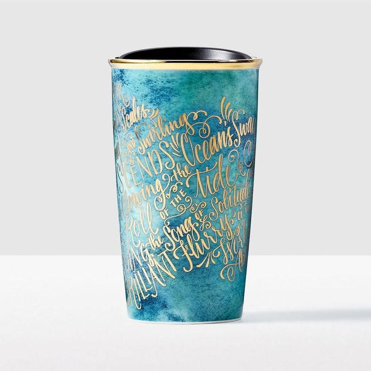 Siren Song Double Wall Traveler. The words flow across this brilliant blend of art and poetry.