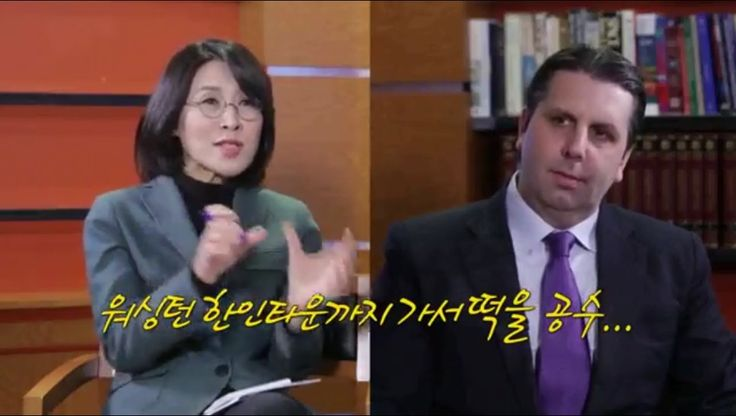 TV조선 , 마크 리퍼트 전 대사( #Marklippert )와  #강인선 기자의  interview,  #대한민국 ,  #한국 , #Korea , #미국 , #America , #마크리퍼트     https://youtu.be/XO-jZmLzvMY