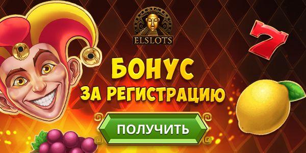 Всем от казино подарок квн назарбаев играет карты