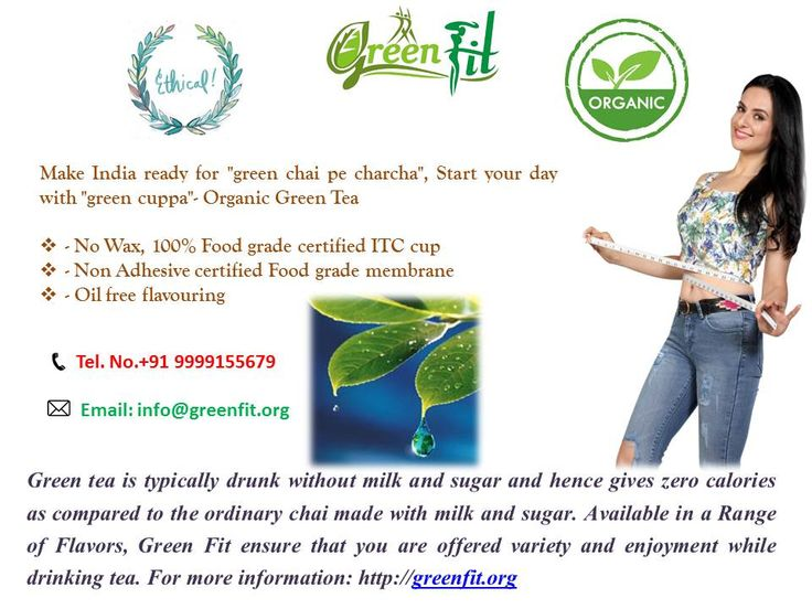 Green Fit Green Tea is not just a regular cup of chai, we believe it's therapy for your body. Wake up to a morning cup of hot Green Fit tea and feel how it leaves you feeling light and active. For more information: http://greenfit.org/event-gallery.php