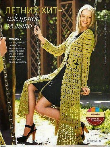 Veronica crochet y tricot...: Abrigos