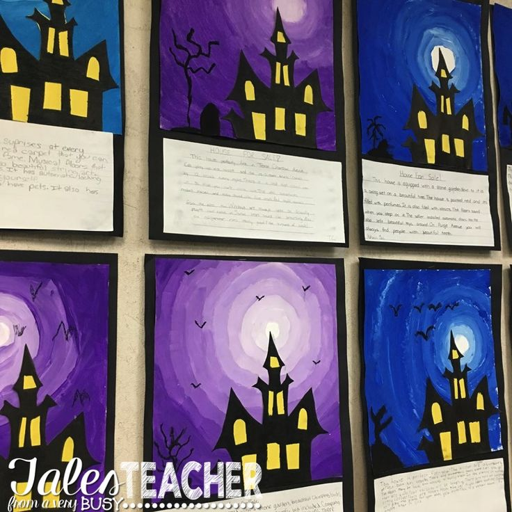 Haunted house writing and art project. Perfect classroom activity for the fall months. Such a fun way to explore creative writing with your elementary school students!