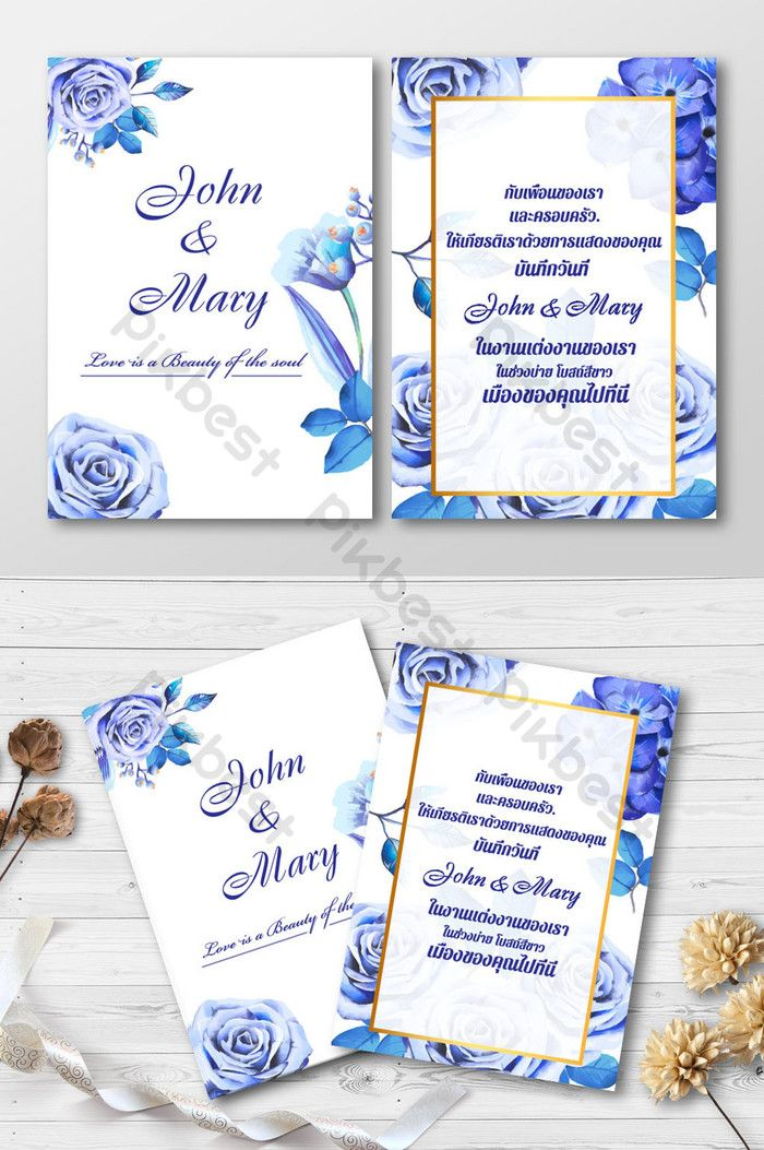 Vintage Style Wedding Invitation Card Ai Free Download Pikbest Wedding Invitation Cards Vintage Style Wedding Invitations Invitation Card Format