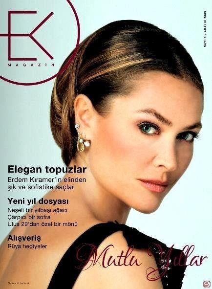 Hülya Avşar, Aralık 2005