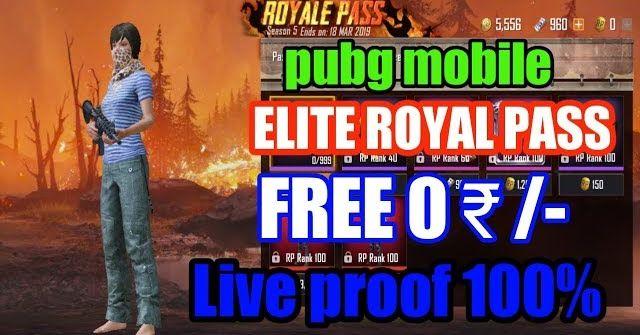 Pubg royal pass free buy trick 100% live Pubg royal pass free me
