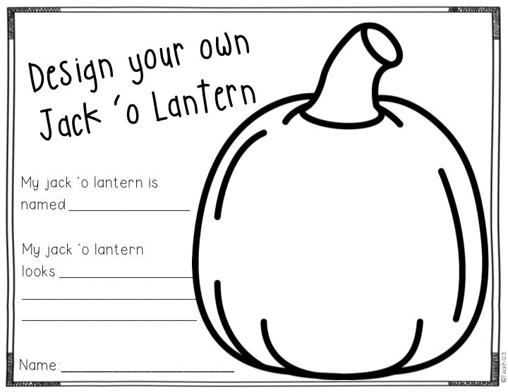 Halloween Party FREEBIE: quick and easy plans for Halloween party.  Plus, FREE printables.