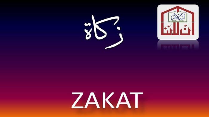 Zakat In Arabic Zakat In Arabic Writing زكاة Islamic Information Writing Informative