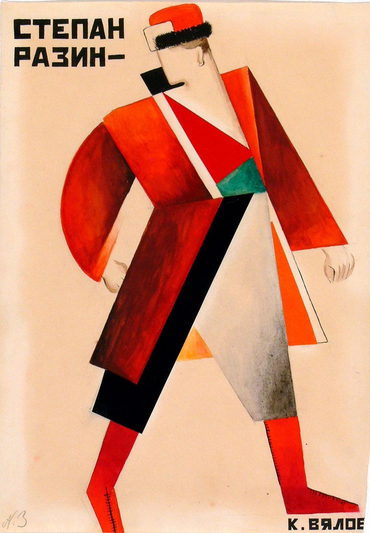 Konstantin Vialov: Costume Design for Stenka Razin produced at the Theatre of Revolution, Moscow, 1924. Graphite pencil, Indian ink, quill, gouache, collage on paper. Bakhrushin State Central Theatre Museum, Moscow