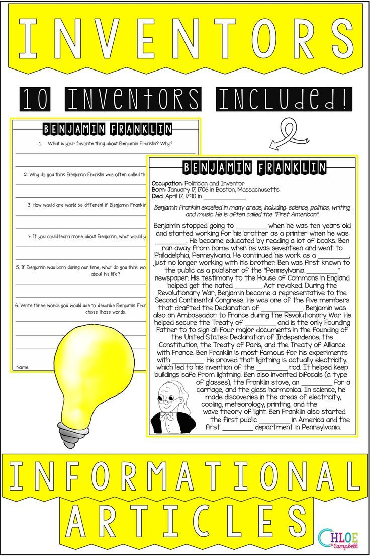 Use This Inventors Informational Articles And Questions Activity To Teac Elementary Teaching Resources Informational Text Passages Elementary Science Classroom [ 1104 x 736 Pixel ]