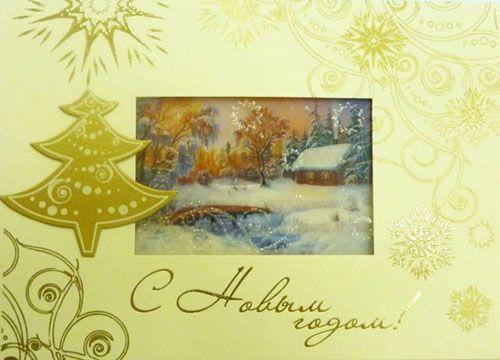 Открытки, печать открыток на заказ в Саратове, пригласительные и поздравительные открытки, пригласительные