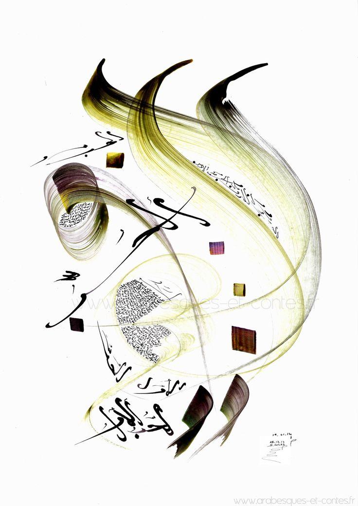 Calligraphie Arabe Originale - Premier Amour : Dessins par ...