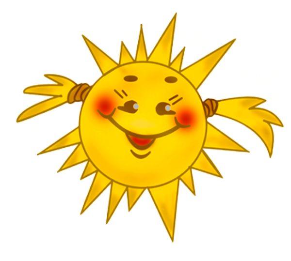 Веселое солнышко на открытках