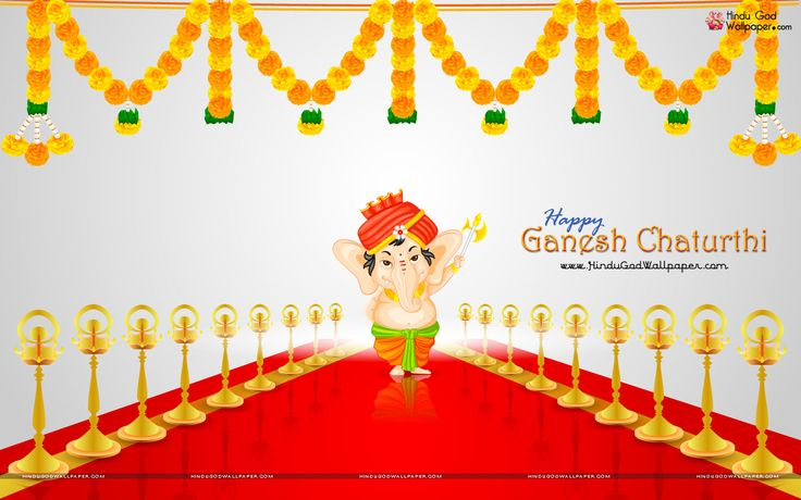 Ganesh Chaturthi Wishes Photos, Images & Wallpapers