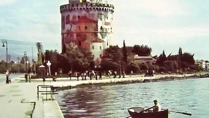 150 χρόνια φωτογραφιών του Λευκού Πύργου .. σε 2 λεπτά.