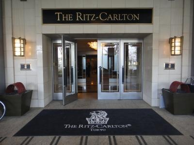 The Ritz Carlton, Tokyo, Japan