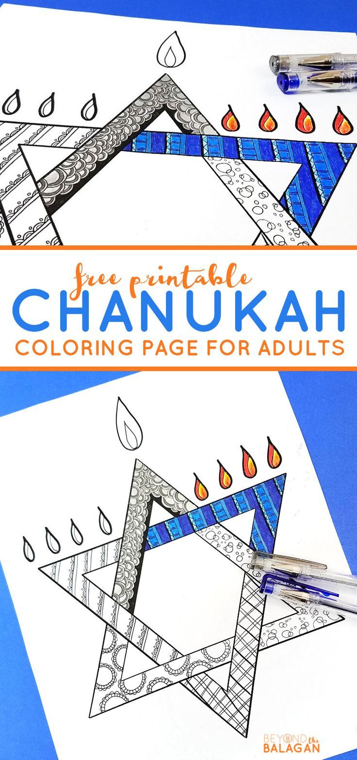 Best 25 coloring pages for adults ideas on pinterest for Hanukkah crafts for adults