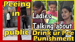 Watch This Video Ladies Talk About Peeing In Public - Reason Of The Video | Unglibaaz -   #Prank #India #Fun #funny #Laugh #LOL