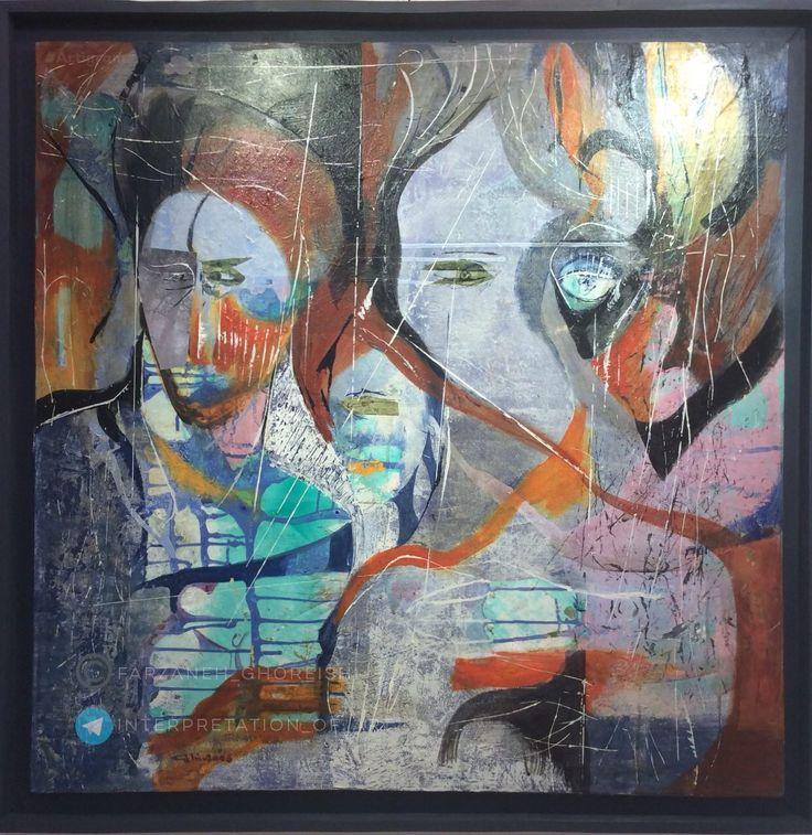 #IranianPainters Untitled By Farzaneh Ghoreishi 2017 Genre: Portrait Location: 'Acrobats among the Colors ' Painting Exhibition, 7 Samar Gallery, Tehran, Iran CopyRight: Fair Use بدون عنوان از فرزانه قريشي ١٣٩٦ ژانر: پرتره محل نگهداري اثر: نمايشگاه نقاشي 'بندبازان در ميان رنگها'، نگارخانه هفت ثمر، تهران، ايران حق تكثير: استفاده منصفانه