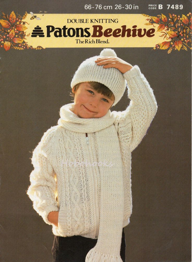 Childs Aran Hat Knitting Pattern : Childs / childrens aran jacket hat scarf knitting pattern ...