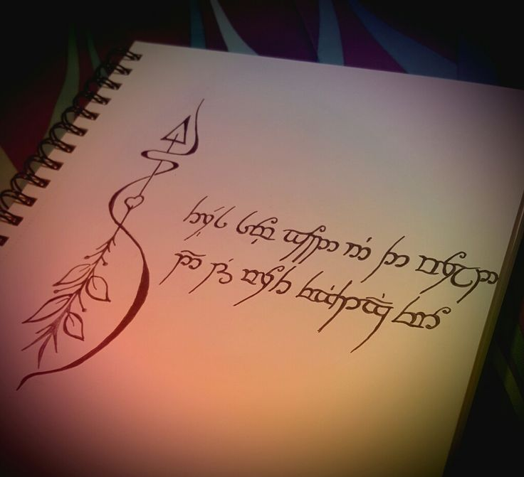 35 Best Lord Of Rings Cast Tattoo Images On Pinterest