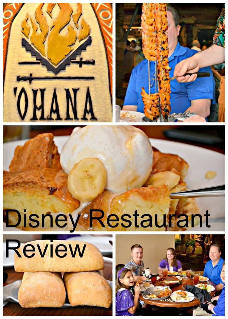 Disney World Restaurant Review - Which Disney Restaurant Do I choose?  This post includes a collection of Disney World tips & reviews to help you decide what is best for your family while visiting the parks.  http://recipesforourdailybread.com/2013/06/08/disney-world-ohana-polynesian-dinner/ #Disney World #disney restaurants #disney