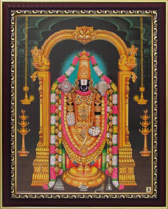 3d wallpapers of lord venkateswara 242013 3d wallpaper wallpaper live wallpapers 3d wallpapers of lord venkateswara