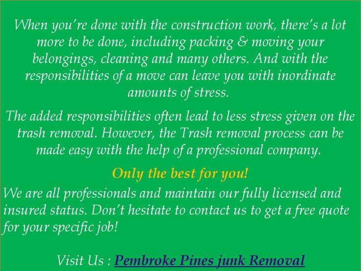 17 Best Ideas About Trash Removal On Pinterest White