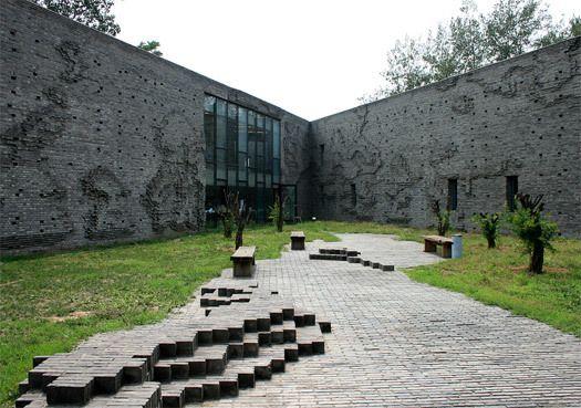 Art Village: A Year in Caochangdi