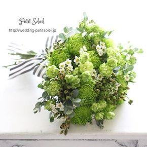 グリーンブーケ ♡ 緑の花のを集めて。 ♡ Greenflowers bouquet. ♡ #greenflower #bouquet #weddingbouquet #bridalbbouquet #weddingflowers #love #weddingideas #flowerstagram #緑の花 #グリーンブーケ #ワイルドブーケ #クラッチブーケ #ウェディングブーケ #ブライダルブーケ #ウェディングドレス #プレ花嫁 #ナチュラルブーケ #結婚式の花 #花のある暮らし #装花 #ボタニカルブーケ