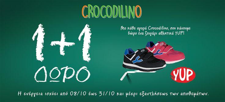 Μοναδική προσφορά από την Crocodilino! Με κάθε αγορά Crocodilino σας κάνουμε δώρο ένα ζευγάρι αθλητικά παπούτσια YUP! Επισκεφθείτε κάποια από τα καταστήματα μας ή το www.crocodilino.com για να δείτε τα παπούτσια της νέας μας κολεξιόν αγοράστε το παπούτσι της επιλογής σας και αποκτήστε το απίθανο δώρο μας!  #δωρο #αθλητικα #παιδικα   #παπουτσια #προσφορα
