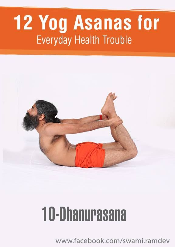 12 yogasanas that one should perform daily to stay fit and healthy. It can cure many unknown ailments automatically. Thanks to Baba Ramdev for these images.