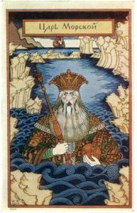 Ivan Bilibin - King of the seas
