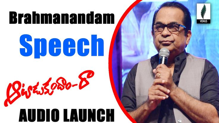 Brahmanandam Speech At Aatadukundam Raa Audio Launch - Venusfilmnagar