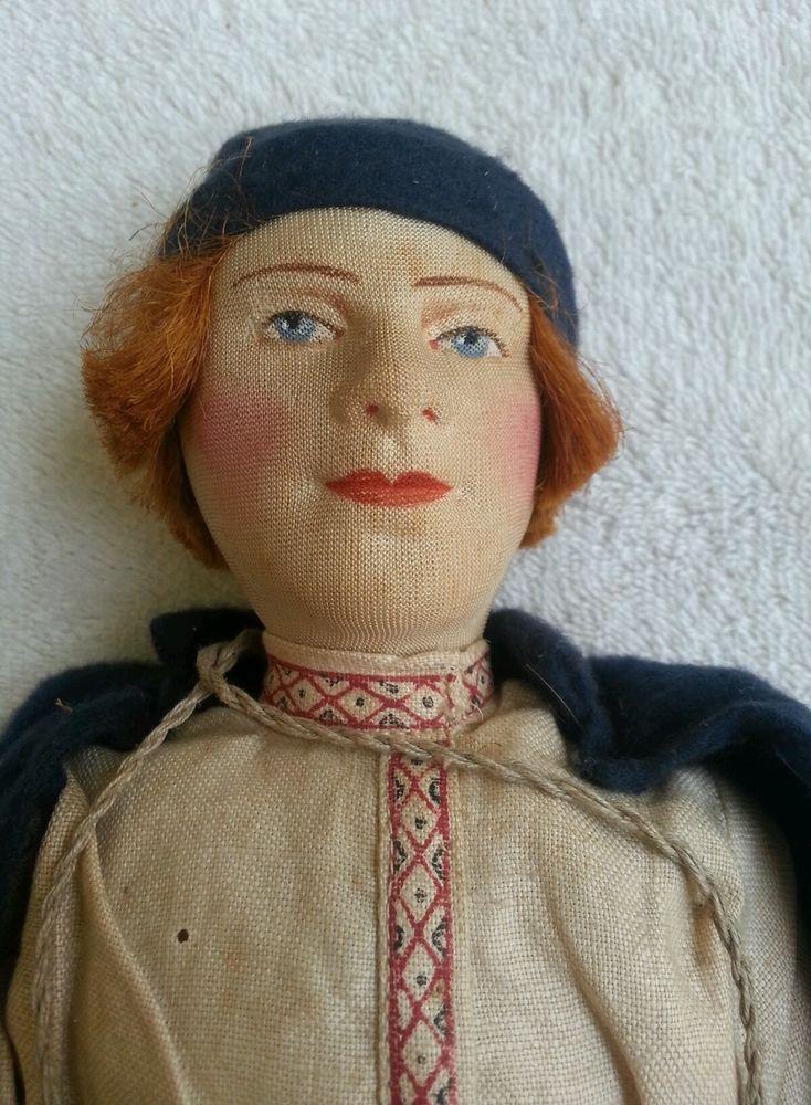 Rare 1920s Russian Stockinette Soviet Union Willage Boy Museum Quality Blue Coat