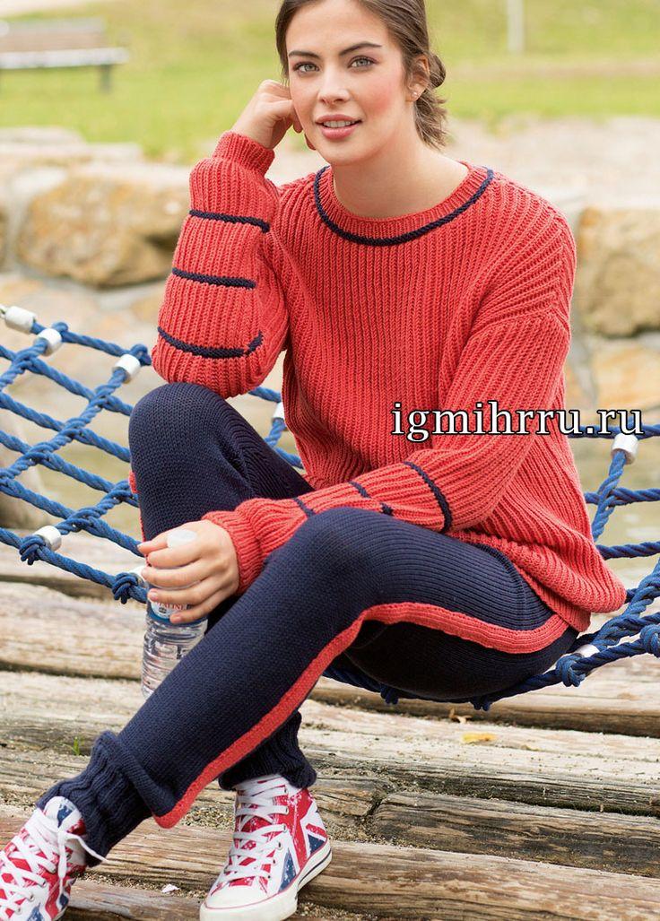 Удобный и практичный спортивный костюм: красный пуловер и синие брюки. Вязание спицами  Свободный пуловером с патентным узором и брюки с лампасами – для тех, кто любит проводить время активно. Чтобы связать этот костюм вам потребуется достаточного много времени, но результат того стоит