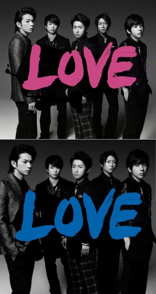 Arashi new album cover. 嵐 LOVE ジャケット