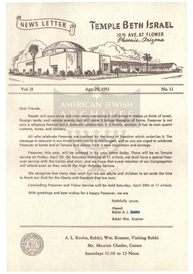 Temple beth israel 10th avenue flower april 20 1951