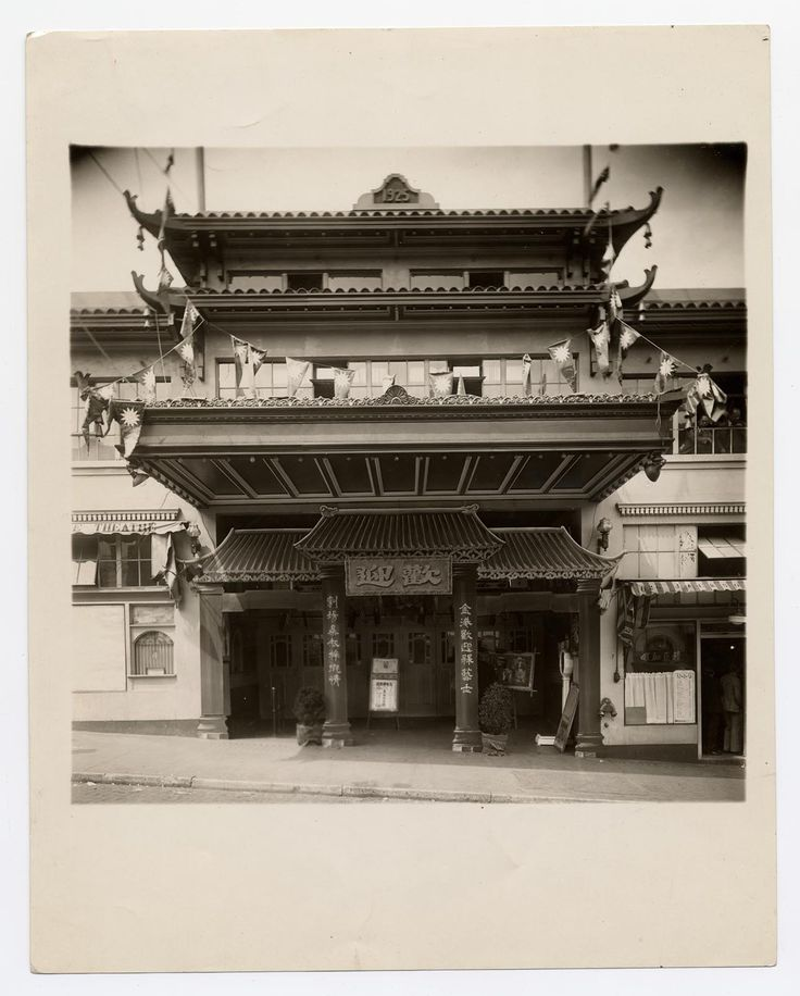 Inaugural picture of the Great China Theatre